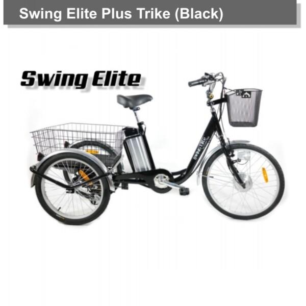 Triciclo Eléctrico Swing ELITE Plus